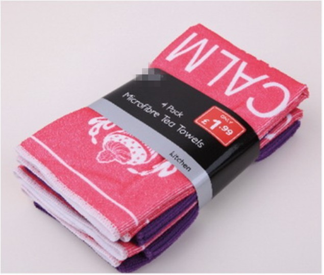 printed microfibre cloth(Crown)