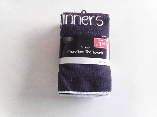 printed microfibre cloth(White on Black)